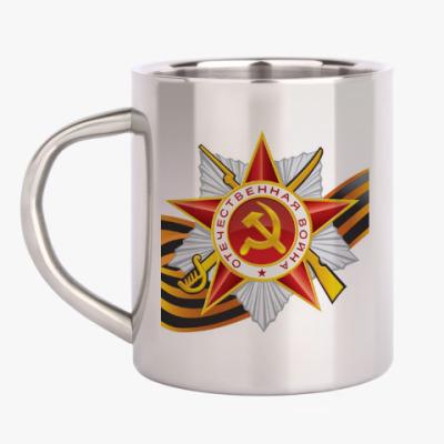 Кружка металлическая 70 лет Победы в ВОВ