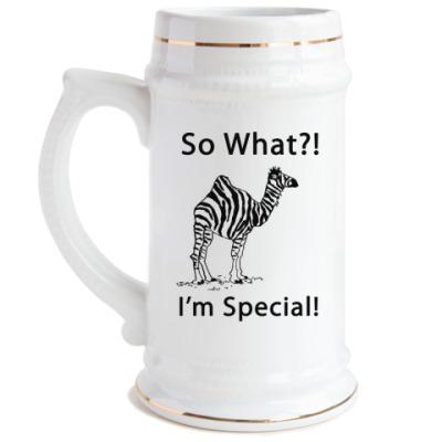 Пивная кружка Особенная зебра