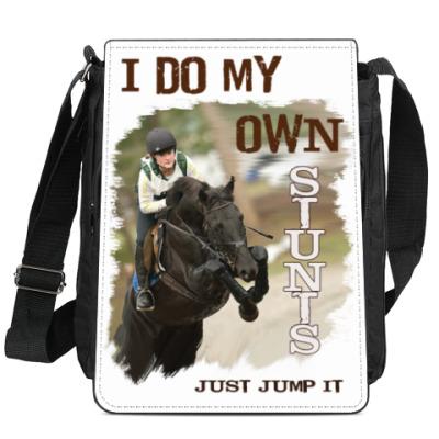 Сумка-планшет Конный спорт - Just Jump It!