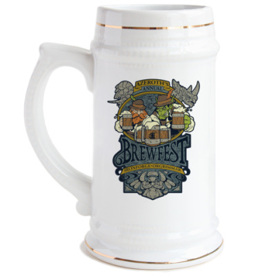 Пивная кружка Brewfest