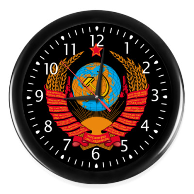 Часы Герб СССР