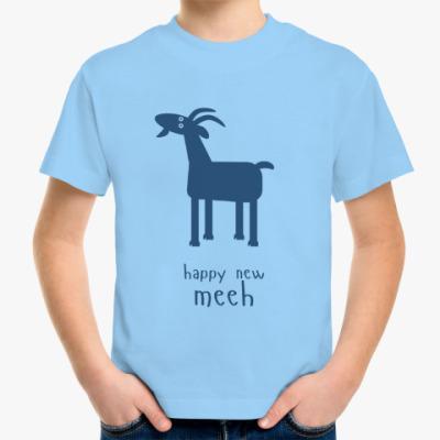 Детская футболка Синяя Коза