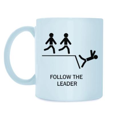 Кружка Follow the leader