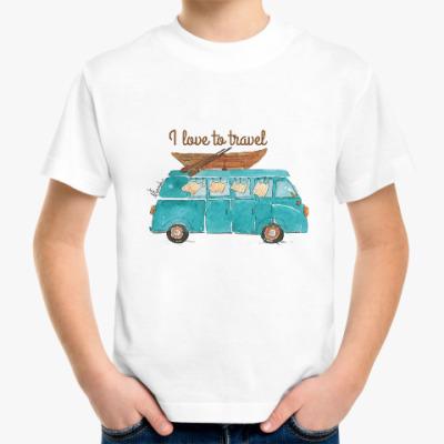 Детская футболка путешествие начинается!