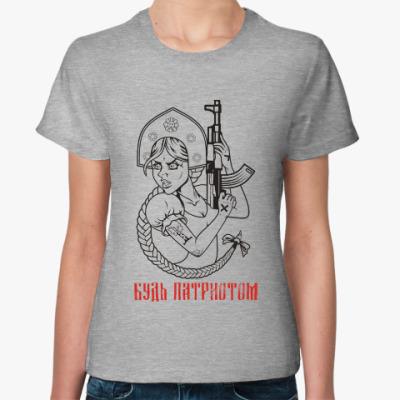 Женская футболка Россия Патриот Девушка АКМ74