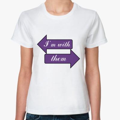 Классическая футболка I with them