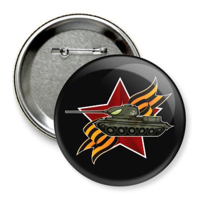 Значок 75мм Танк Т-34-85 СССР