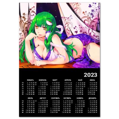 Календарь Девушка со змеей