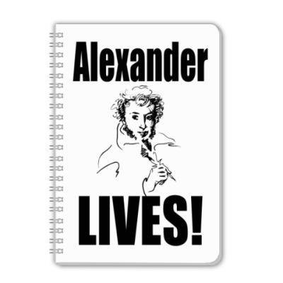 Тетрадь Alexander LIVES!