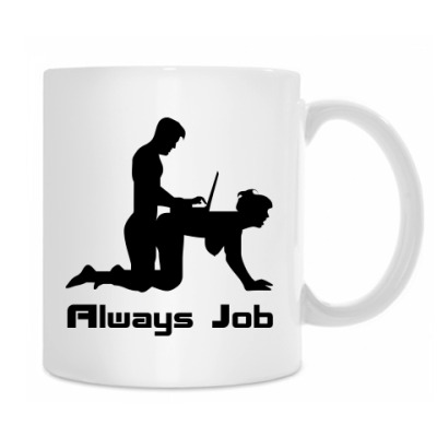 Always Job