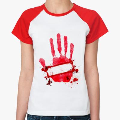 """Женская футболка реглан  Жен. """"Стоп"""""""