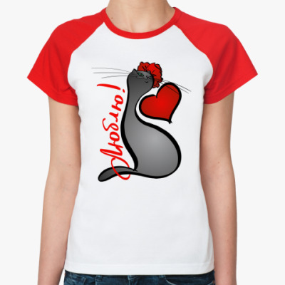 Женская футболка реглан Люблю!