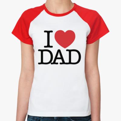 Женская футболка реглан   я люблю Папу