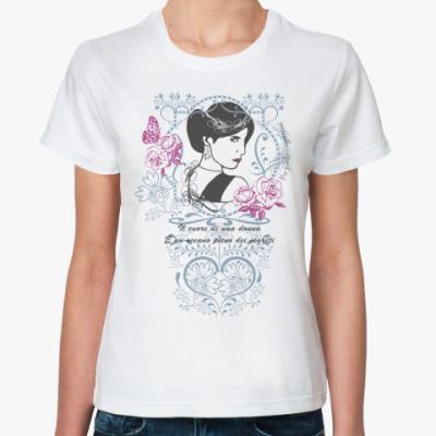 Классическая футболка Pretty