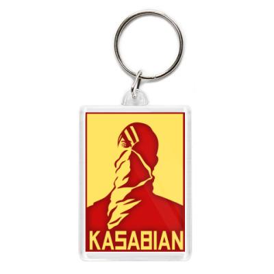 Брелок Kasabian
