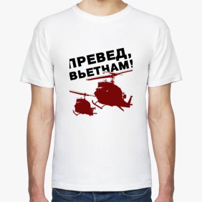 Футболка Превед вьетнам