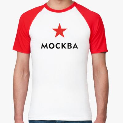 Футболка реглан логотип Москвы