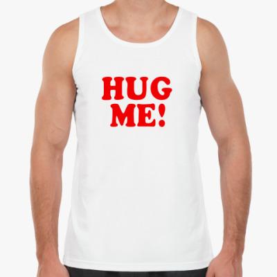 Майка Hug Me!