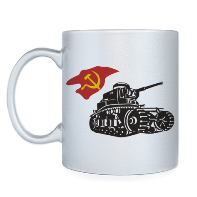 Кружка МС-1 ссср