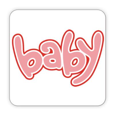 Костер (подставка под кружку) Baby