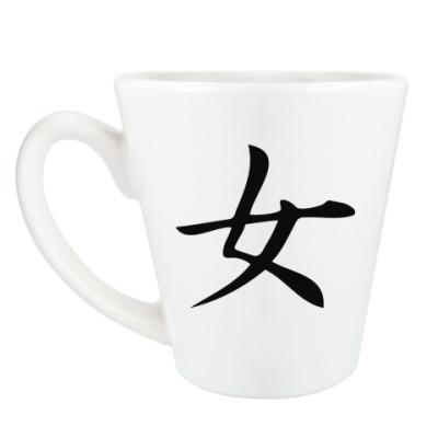 Чашка Латте Feng Shu