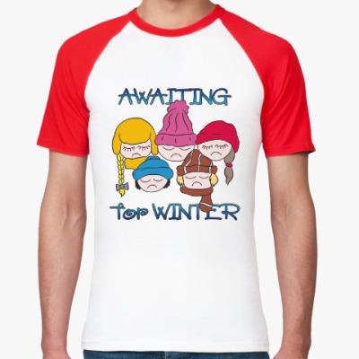 Футболка реглан Awaiting for Winter: зима всегда где-то рядом