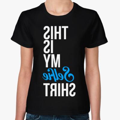 Женская футболка Для селфи