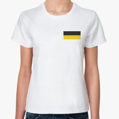 Классическая футболка Имперский флаг, славяне