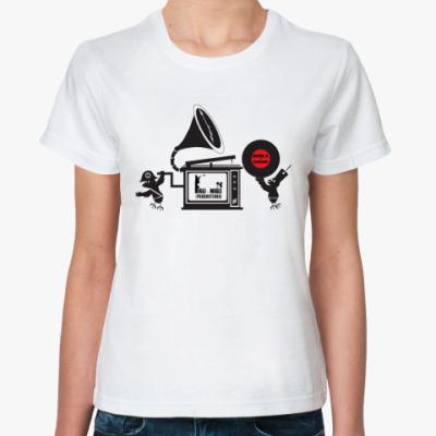 Классическая футболка Ж. футболка с граммофоном