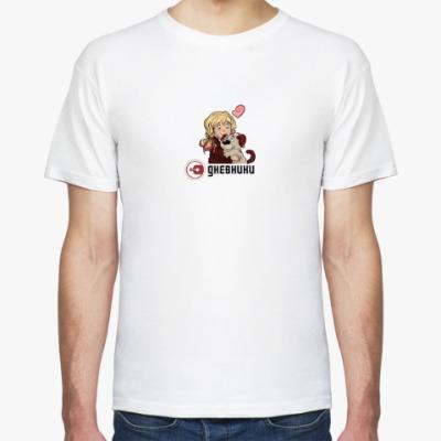 Футболка Мужская футболка I ❤ Diary.ru