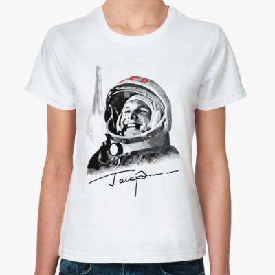 Классическая футболка Гагарин Юрий