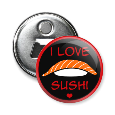 Магнит-открывашка Я люблю суши