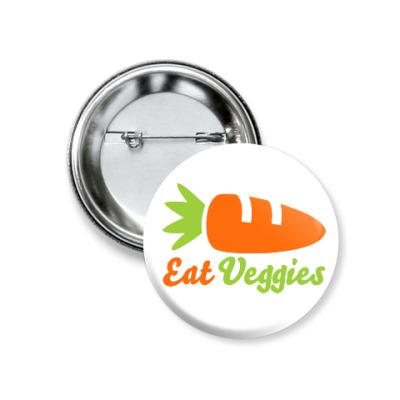 Значок 37мм Eat Veggies