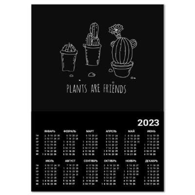 Календарь Plants are friends