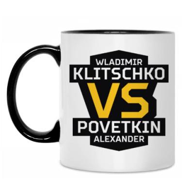 Кружка Кличко-Поветкин