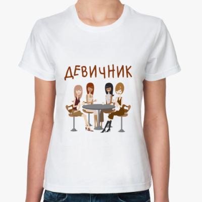 Классическая футболка  Cafe