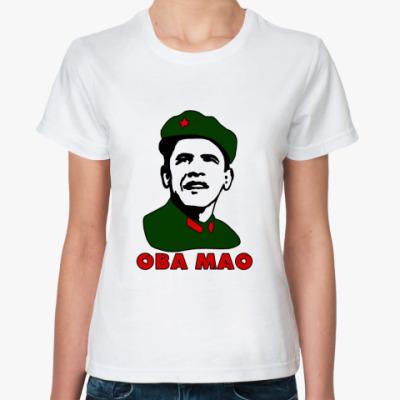 Классическая футболка ObaMao