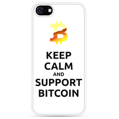 KEEP CALM and SUPPORT BTC