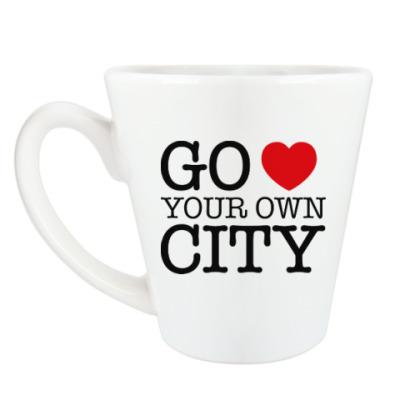 Чашка Латте Love your own city