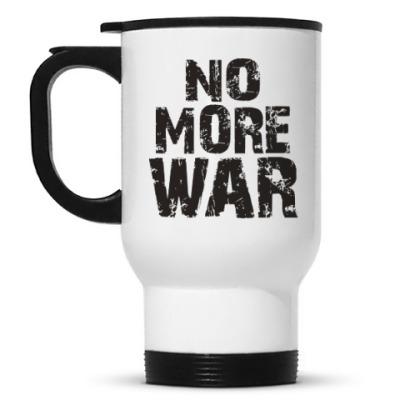 Кружка-термос Нет войне