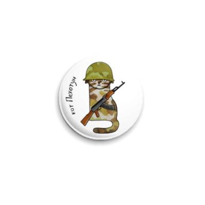 Значок 25мм милитари кот солдат из пехоты