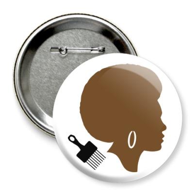Значок 75мм Afro Lady