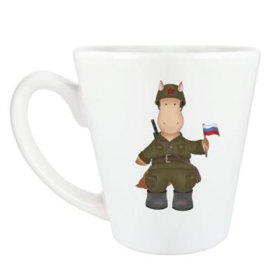 "Чашка Латте Кружка латте (360 мл) ""Лошадка Солдат"""