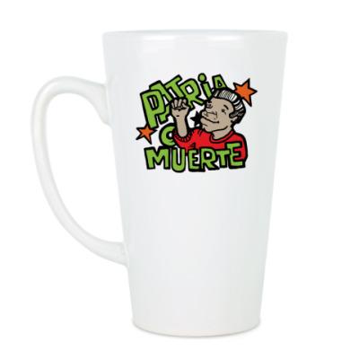 Чашка Латте Patria o muerte!