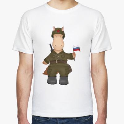 "Футболка Мужская футболка белая ""Лошадка Солдат"""