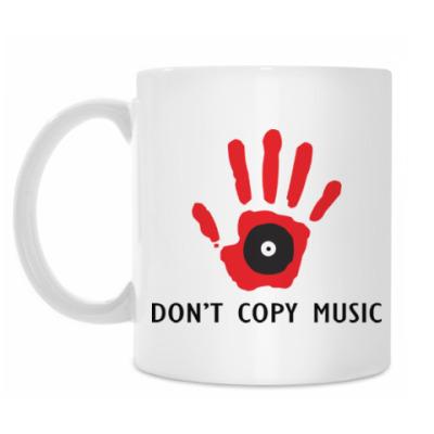 Кружка Dont Copy Music