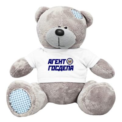 Плюшевый мишка Тедди Агент