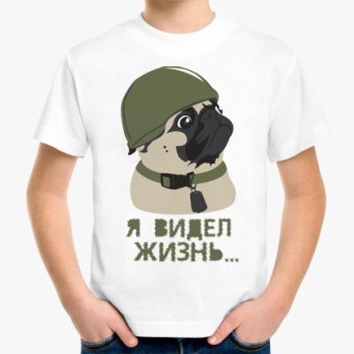 Детская футболка Я видел жизнь