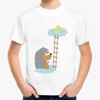 Детская футболка Clouds