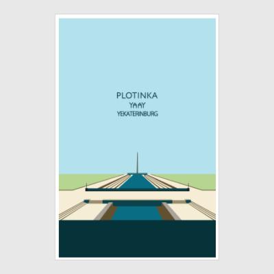 Постер Plotinka
